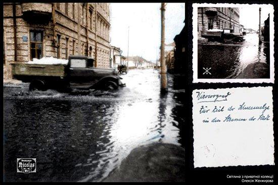наводнение 1942